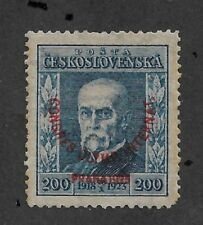 Czechoslovakia 1925,Tomáš Garrigue Masaryk 200h,Sc # B139,MNH**OG (RN-4) V$200