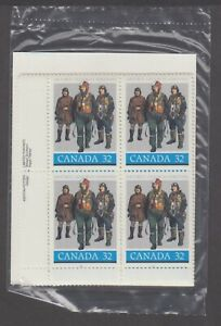 CANADA SEALED PLATE BLOCKS 1043 ROYAL CANADIAN AIRFORCE, PILOTS IN FLYING DRESS