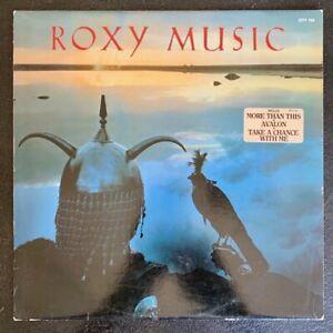 Mythique AVALON - ROXY MUSIC  – Vinyle, 33 tours - POLYDOR 2311154  - 1982