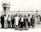 1985 photo Group of Soviet tourists at Volga Embankment in Volgograd