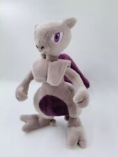 "Anime Character Mewtwo Plush Doll 11"" Stuffed Animal Toy Kids Cartoon Doll Gift"