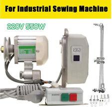 Industrial Sewing Machine 550W 220V Energy Saving Mute Brushless Servo Motor