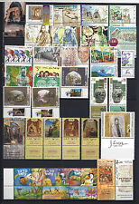 ISRAEL 1999 Complete Year Set With Tabs   32V + 2 S/S MNH