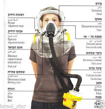 Israeli Adult Gas Mask Protective Hood Kit w/ blower, 2008 UNUSED, Israel