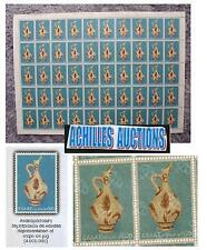 Archaeological Findings in Thera {Santorini}, Crops on Jug, Sheet MNH Year 1973