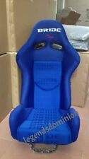 PAIR Blue BRIDE GIAS Carbon Fiber LOW MAX Reclining Mechanism RACING SEAT V2