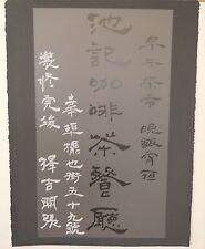 Chryssa Chinese Calligraphy II  Silkscreen Signed Art