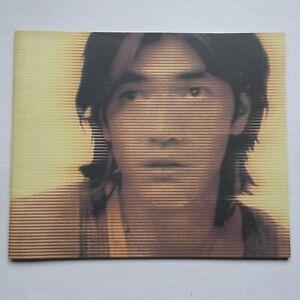 First Love Litter on the Breeze 1998 HK Movie Japanese Program Karen Mok Kaneshi