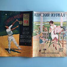 "1927 RUSSIAN USSR AVANT-GARDE CONSTRUCTIVISM ""WOMAN MAGAZINE"" FASHION POSTER #6"