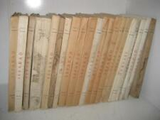 21 VOLUMES OF SEFARAD Jewish Studies Journal Revista de la Escuela de Estudios H