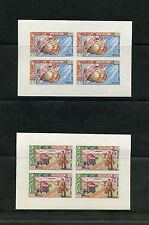 Laos 1962 Transportation Communication Topic Scott 77-80 Imperf Sheetlets of 4