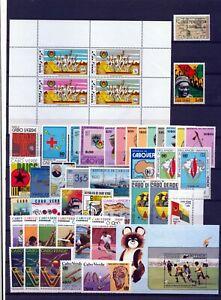 Kap Verde Postfrisch von 1975-1983 Michel Nr. 369-472 + 475-76