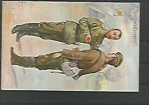 109750 / Rotes Kreuz Postkarte Medizin Russland ?