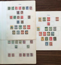 THAILAND SIAM OLD STAMPS COLLECTION LOT KING CHULALONGKORN 3 PAGES !!