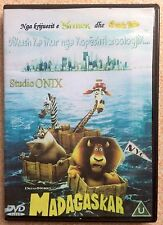 MADAGASKAR 1, 2 or 3. DVD in Albanian language. Shqip