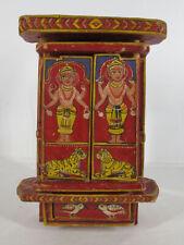 Vishnu Narayana Shrine Hindu Rajasthan Kavad Storytelling Avatar Folk Art yqz
