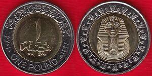 Egypt 1 pound 2005-2011 km#940a BiMetallic UNC