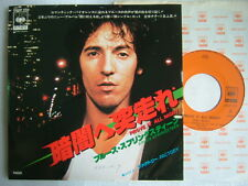 BRUCE SPRINGSTEEN PROVE IT ALL NIGHT / 7INCH 45RPM