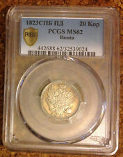 UNC! RUSSIA  ALEXANDER I 1823-CNB-NA   20 KOPEKS SILVER COIN, PCGS MS62