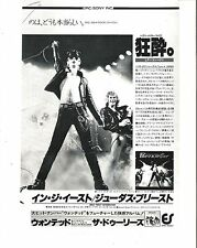 JUDAS PRIEST in The East Japanese magazine ADVERT/CLIPPING 10x7 inches