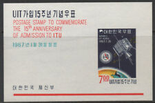 "1967 South Korea ""15th Anniversary of Admission to ITU"" miniature sheet UMM"