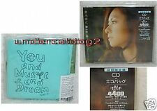 Mai Kuraki Yume Ga SakuHaru Japan Limited CD+Eco Bag