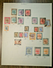 British Africa: Sudan - # 9 to # 97 - 23 stamps hinged to a sheet