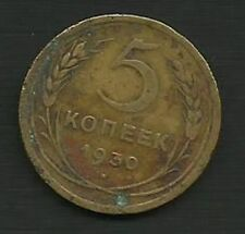 Aluminio-bronce