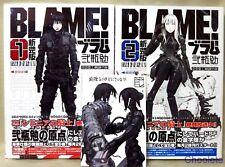 BLAME MASTER EDITION volumes 1-2 + Postcard TSUTOMU NIHEI MINT JAPAN