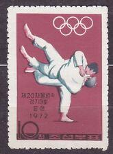 KOREA 1972 mint(*)  SC#1053 10ch, Olympic Games Munich`72 - Judo.
