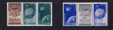 Roumanie - 1958 Bruxelles Exposition overprints-U / M-SG 2593-6