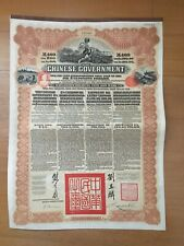 CHINA CHINESE GOVERNMENT 1913  £20 REORGANIZATION BOND WITH 43 COUPONS - DAB
