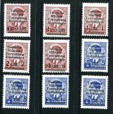 GERMANY OCCUPATION WW2 MONTENEGRO SCOTT 3N1-3N9 PERFECT MNH