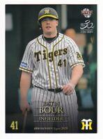 Justin Bour #T53 2020 BBM Baseball Card  Hanshin Tigers