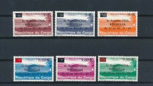 D173640 Congo MNH Buildings Architecture National Palace OUA Summit