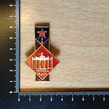 Moscow Exhibition Centre Pin. Vintage Badge. USSR. Russie Moscou.