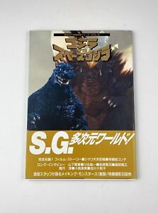 Godzilla vs Space Godzilla TOHO special effects series vol.9 SF book