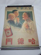 Hong Kong Vintage Advertising Poster Hatamen Cigarettes British 3 Smokers