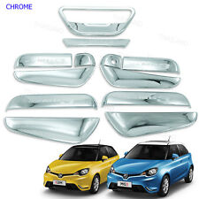 2016 - 2017 Set Door Handle + Bowl Insert Cover Chrome Trim 12 Pc MG3 Mg3