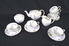 15 PC FINE BONE CHINA TEA SET, PURPLE FLOWER PATTERN