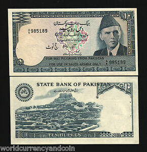 PAKISTAN 10 RUPEES P- R6 1978 MOHENJO DARO HAJ JINNAH SAUDI UNC MONEY BILL NOTE
