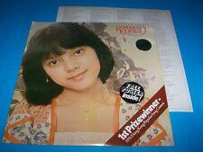 【 kckit 】ROWENA CORTES LP 露雲娜 1976 英文黑膠 LP592  P6