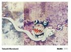 Takashi Murakami 727 Poster Limited Edition Large Print NEW - IN HAND
