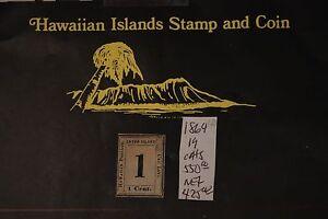 40 HAWAII SCOTT #19 UNUSED 1864 KINGDOM OF HAWAII NUMERALS