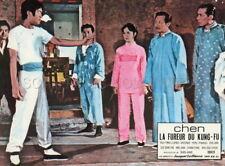 TIEN LUNG YU INFERNAL STREET QI SHA JIE 1973  LOBBY CARD ORIGINAL  #2 HK KUNG FU