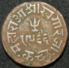 1909 | India Princely States Kutch 1 Trambiyo | Copper | Coins | KM Coins