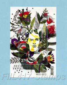 2021 Ukraine. Ukrainian writer Lesya Ukrainka in the image of Mavka . Block
