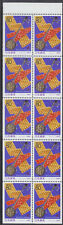 Japan - Stamp Issue 1998 - Booklet Pane (2423a)