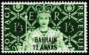 BAHRAIN SG92, 12a on 1s 3d deep yellow-green, NH MINT.