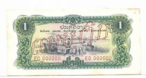 Lao 1 Kip SPECIMEN P19As - Quite Scarce - This one #0097 CU